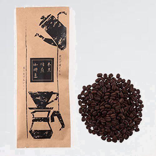 新品 目玉 木炭焙煎豆 F-D3 の香りに絶対の自信があります 本物の珈琲の香りをご体験ください 珈琲豆コクのある コロンビア_画像1