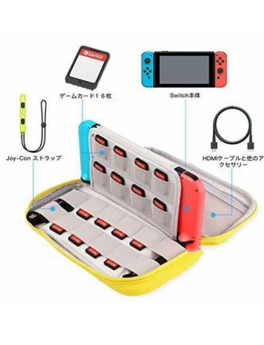 任天堂switchPU革レザー調収納キャリングポーチ&ジョイコンアナログスティックカバーセット スイッチ保護ケース ストラップ付