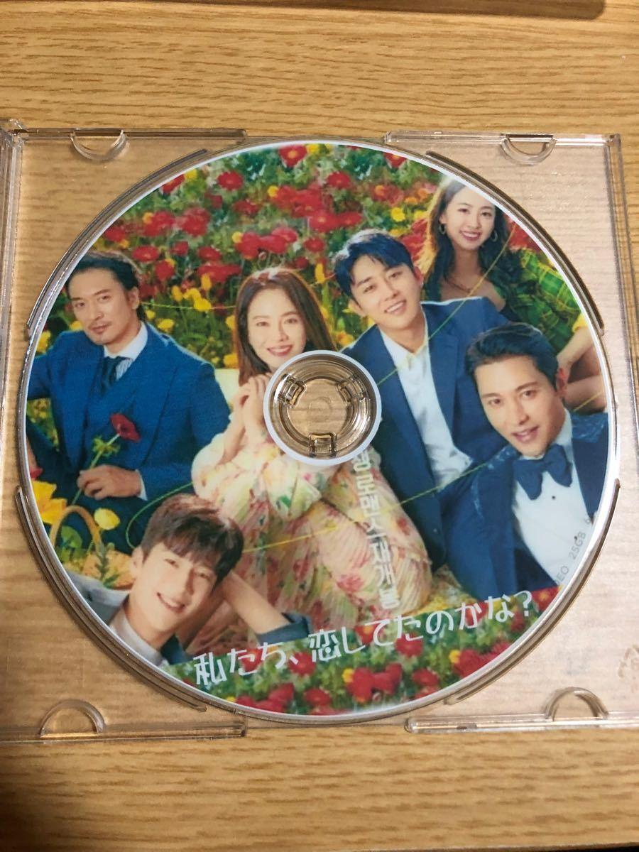 韓国ドラマ「私たち、恋してたのかな?」Blu-ray1枚