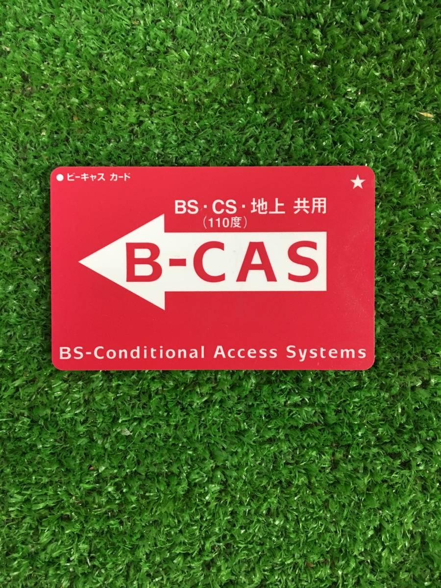 TOSHIBA 東芝 REGZA デジタルチューナー D-TR1 地上 BS 110度 CS デジタルハイビジョンチューナー コンパクト 2010年製 1-32_画像6