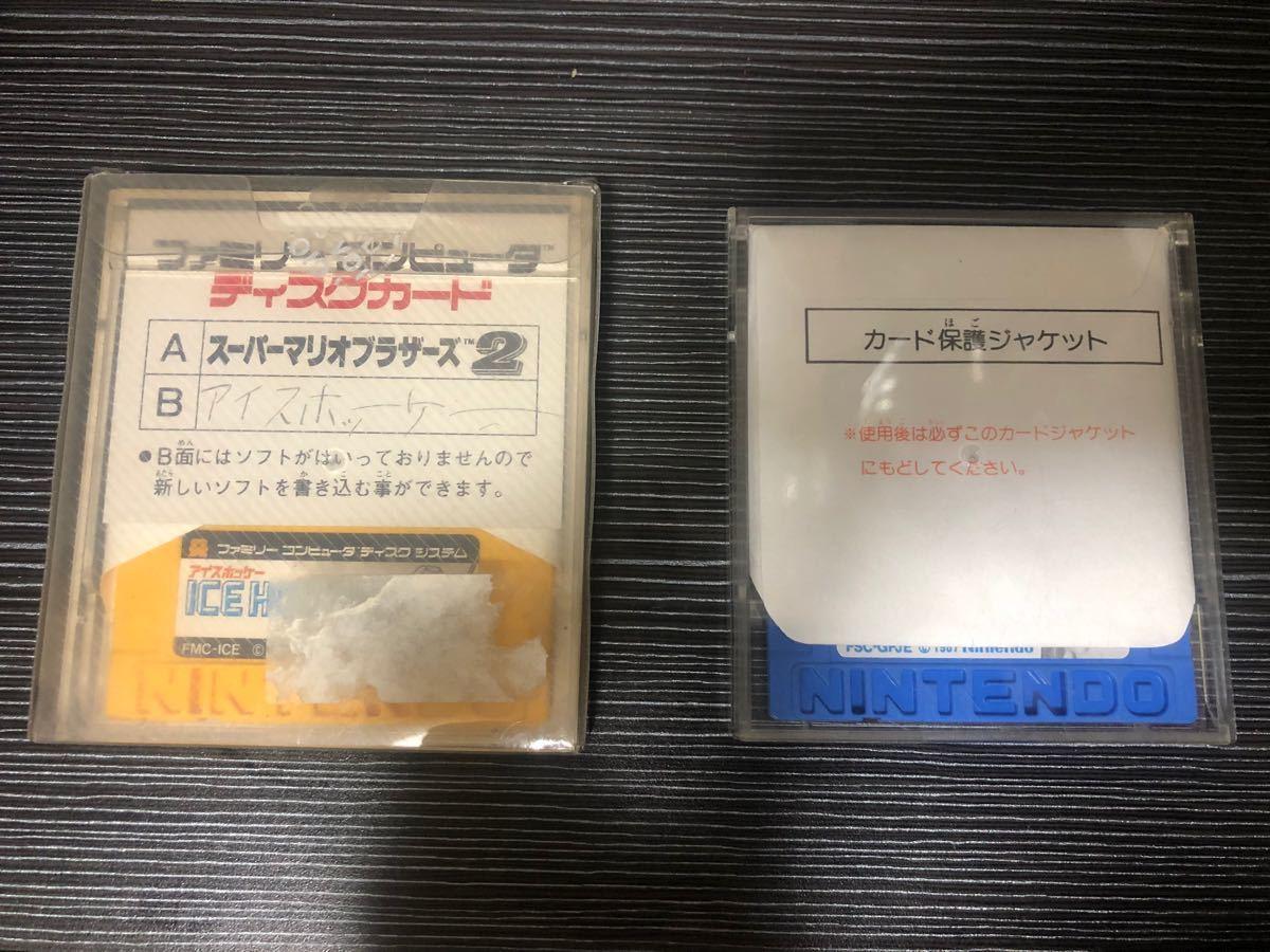 【即日発送】ディスクシステム スーパーマリオブラザーズ2&マリオゴルフ