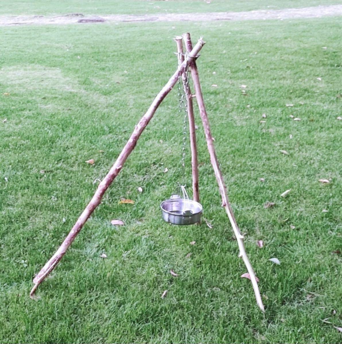 トライポッド 焚き火 キャンプ キャンプ用品 アウトドア