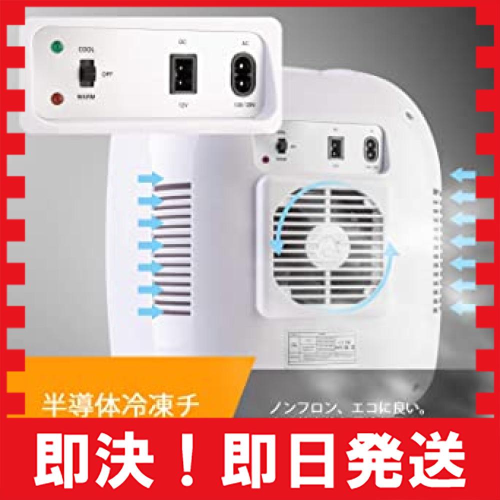 9L AstroAI 冷蔵庫 小型 ミニ冷蔵庫 小型冷蔵庫 車載冷蔵庫 冷温庫 9L 化粧品 小型でポータブル 家庭 車載 保温_画像4