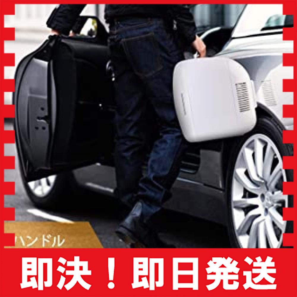 9L AstroAI 冷蔵庫 小型 ミニ冷蔵庫 小型冷蔵庫 車載冷蔵庫 冷温庫 9L 化粧品 小型でポータブル 家庭 車載 保温_画像5