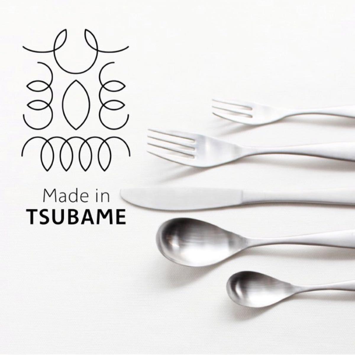 ツバメカトラリー 4本セット フォーク大&スプーン大 新品未使用 made in tsubame 燕
