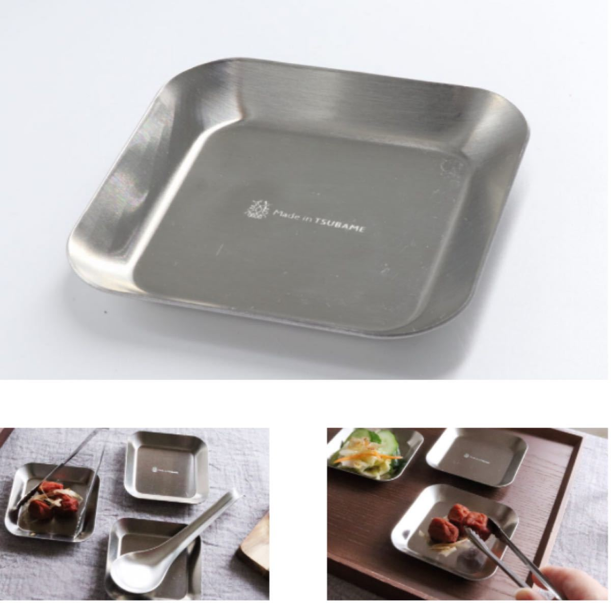ツバメカトラリー 薬味小皿 4枚セット 新品未使用 made in tsubame 燕