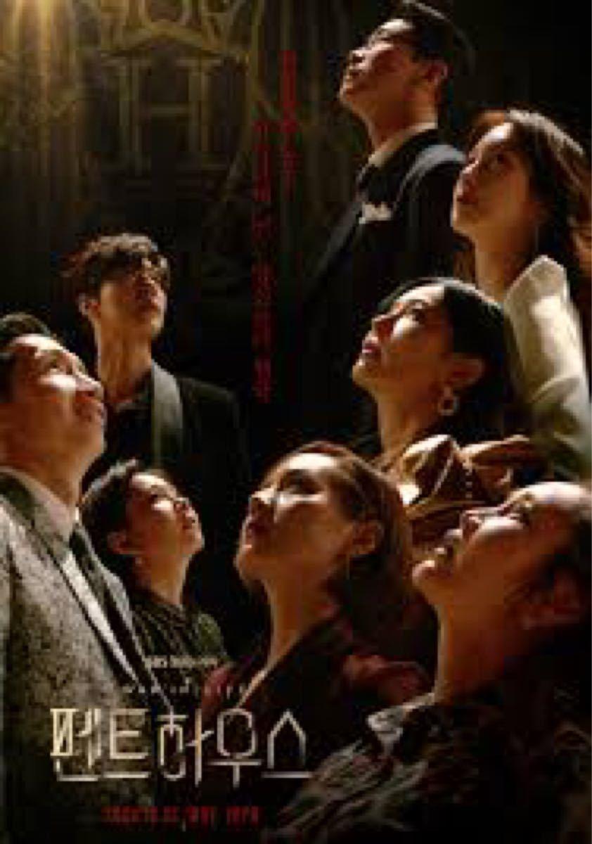 韓国ドラマ ペントハウス Blu-ray レーベル印刷あり