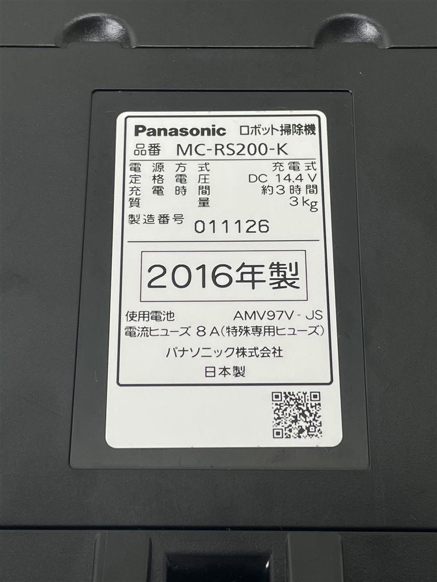 Panasonic◆ロボット掃除機/RULO/ルーロ/2016年製/MC-RS200-K/ブラック_画像3