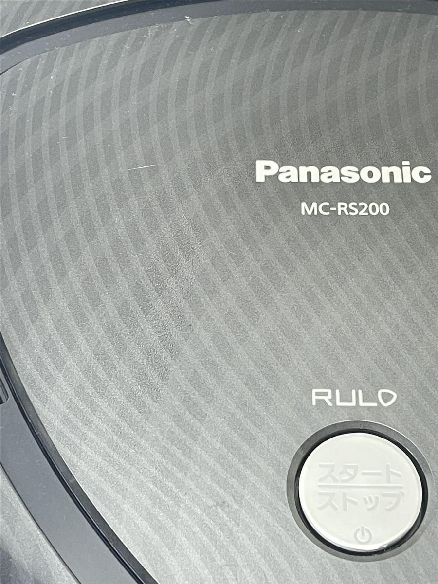 Panasonic◆ロボット掃除機/RULO/ルーロ/2016年製/MC-RS200-K/ブラック_画像7
