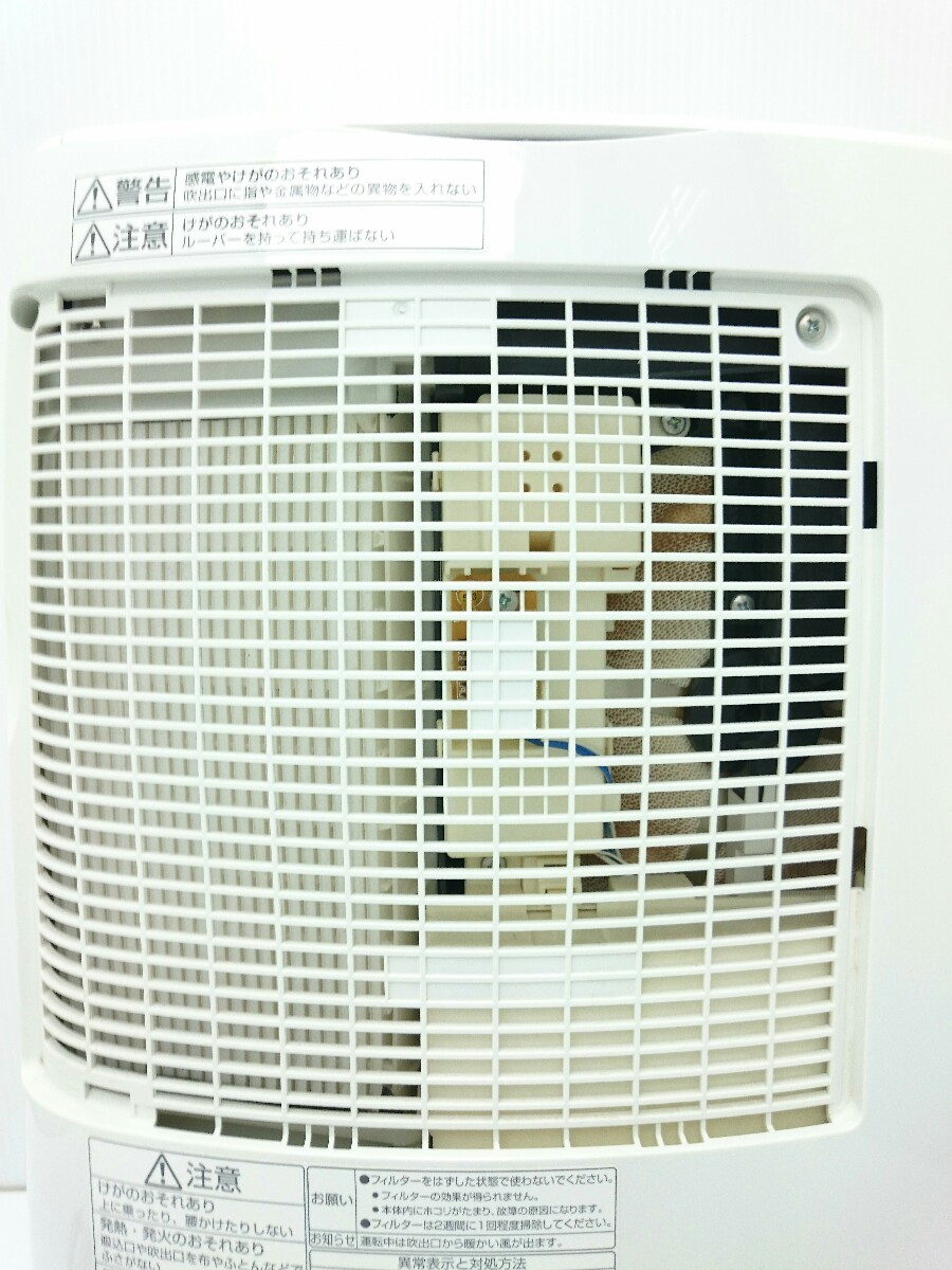 Panasonic◆除湿機 衣類乾燥除湿器 F-YZKX60 デシカント方式 2014年製 ホワイト_画像8