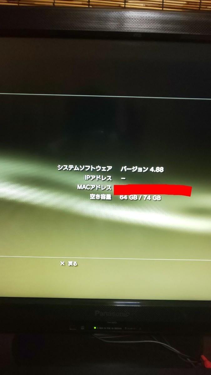PS3 本体 動作確認済み最新version CECHL00セラミック・ホワイト  GTA5  SONY プレステ3