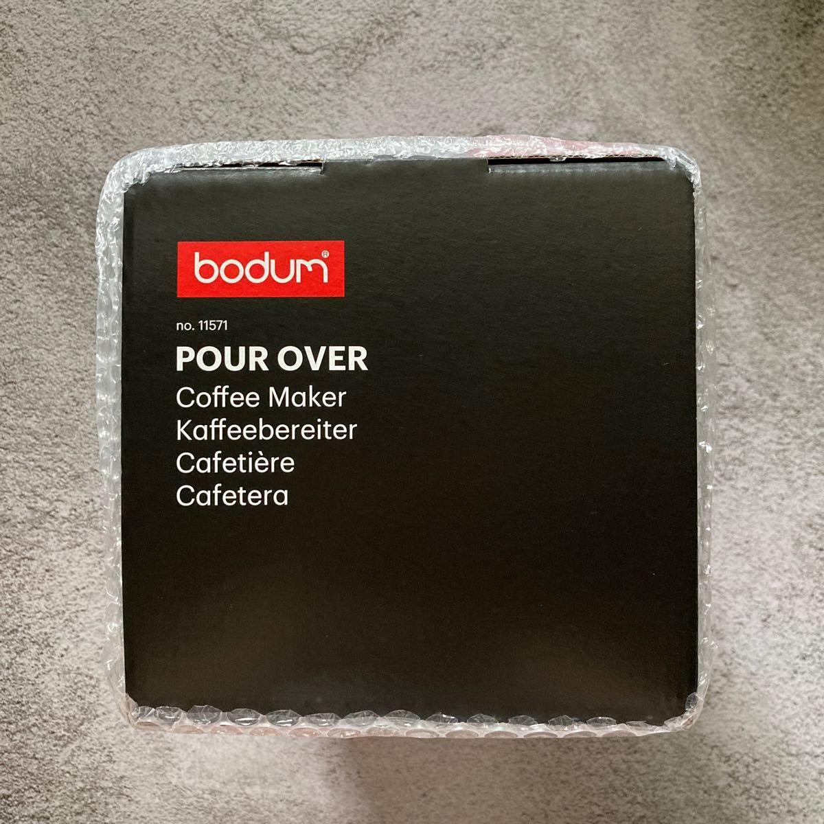 新品未開封★ボダム BODUM プアオーバー ドリップコーヒーメーカー 1.0L