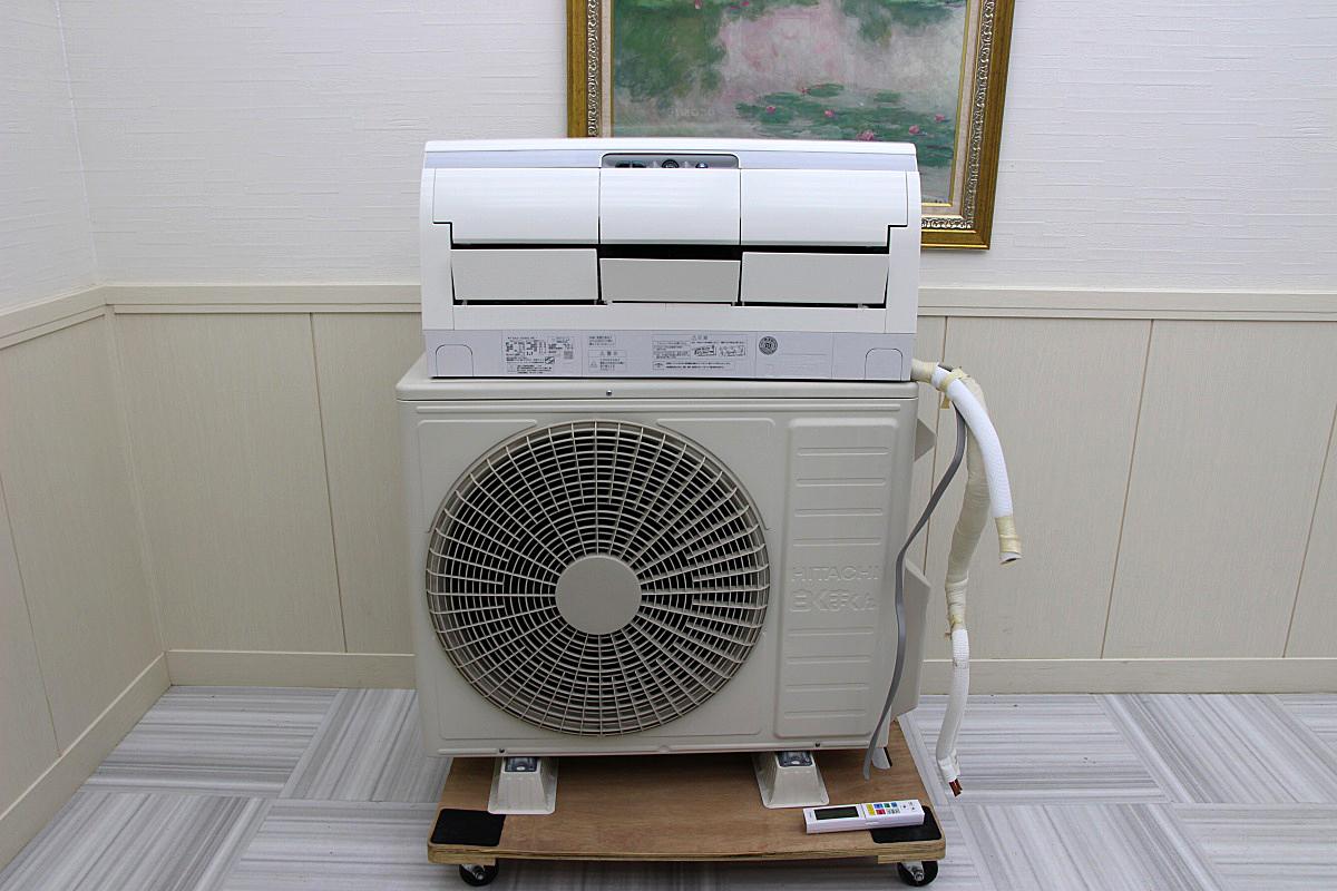 18年製 超美品!日立 白くまくん ステンレスクリーン 最上位機種 ルームエアコン 単相200V 5.6kw 20畳 家庭用 ハイパワー大型 RAS-X56H2_画像1