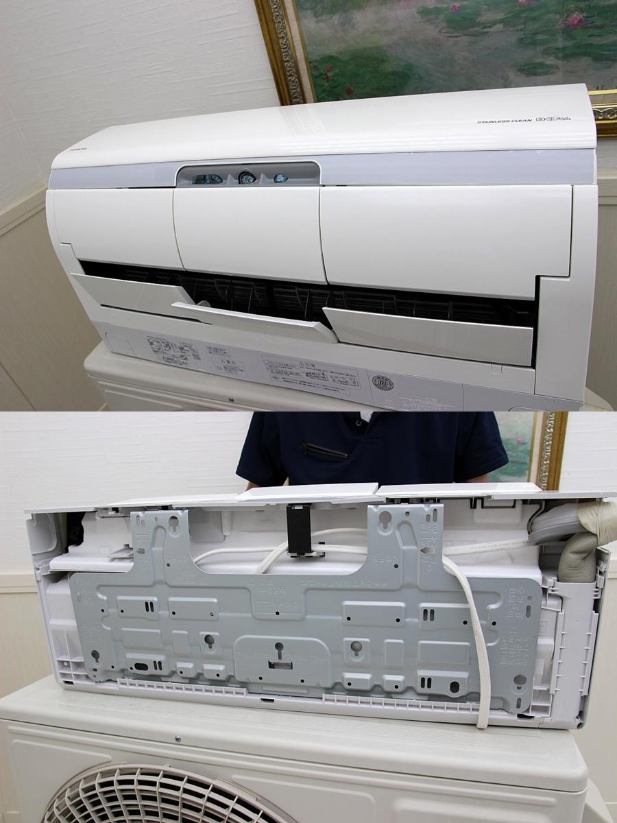 18年製 超美品!日立 白くまくん ステンレスクリーン 最上位機種 ルームエアコン 単相200V 5.6kw 20畳 家庭用 ハイパワー大型 RAS-X56H2_画像4