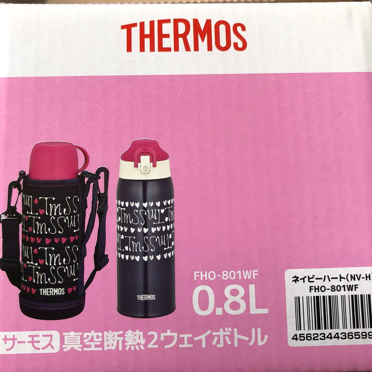 新品 サーモス 水筒 真空断熱 2ウェイボトル 0.8L/0.83L ネイビーハート FHO-801WF NV-H 女の子 女児