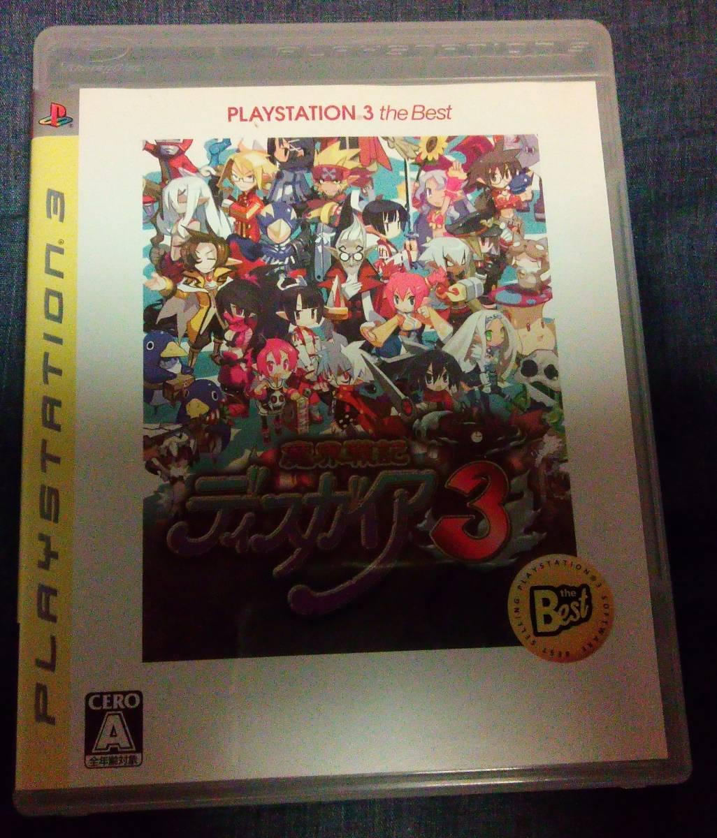 魔界戦記ディスガイア3 PS3ソフト(プレイステーション3ソフト)