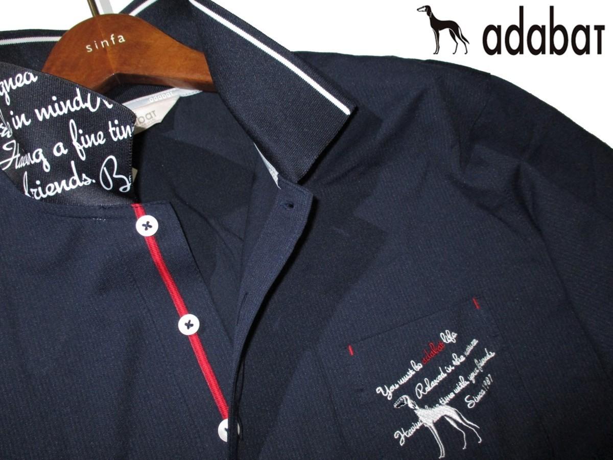 新品ラス1 52 3L 定価¥18,700▼ アダバット adabat ゴルフウェア 日本製 長袖ポロシャツ 長袖シャツ ポロシャツ メンズ 紺 衿裏ロゴ入 2XL_画像2