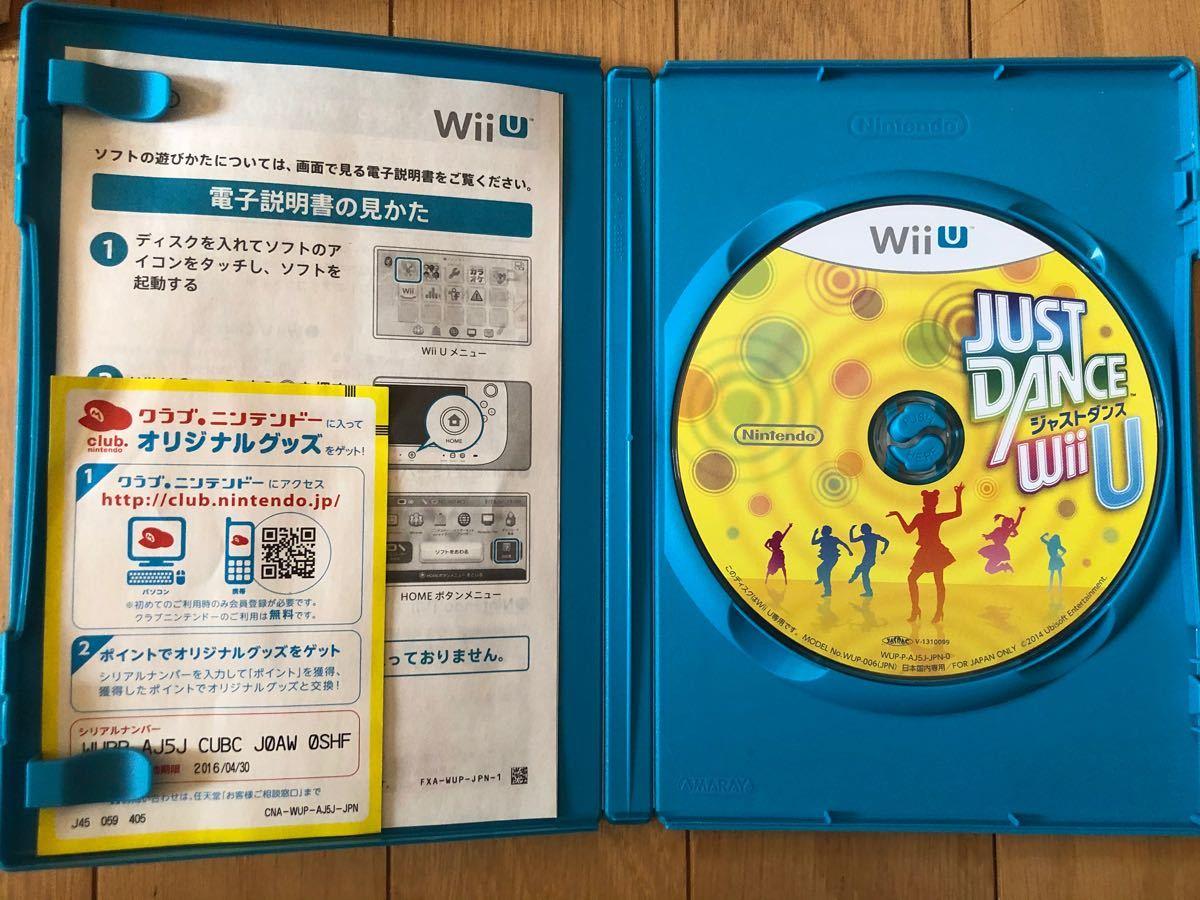 ジャストダンス WiiU Just Dance