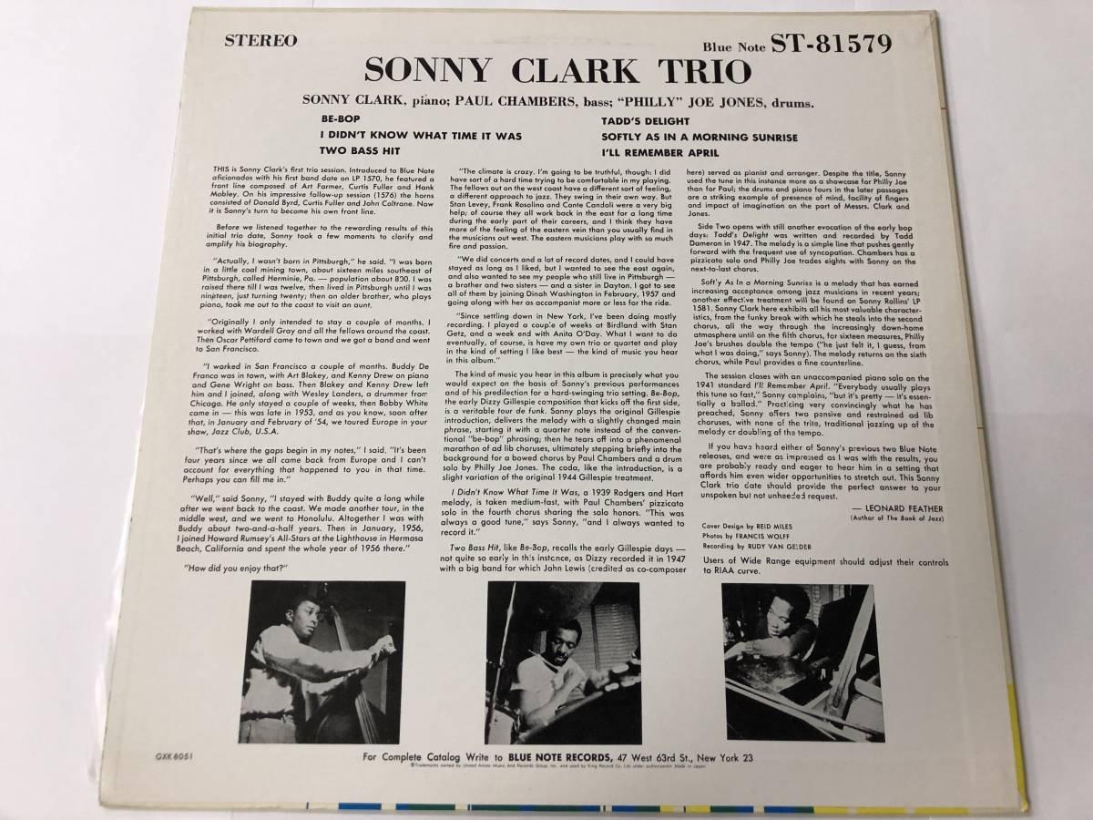 Sonny Clark Trio キング再発盤 78年 BLUE NOTE_画像2