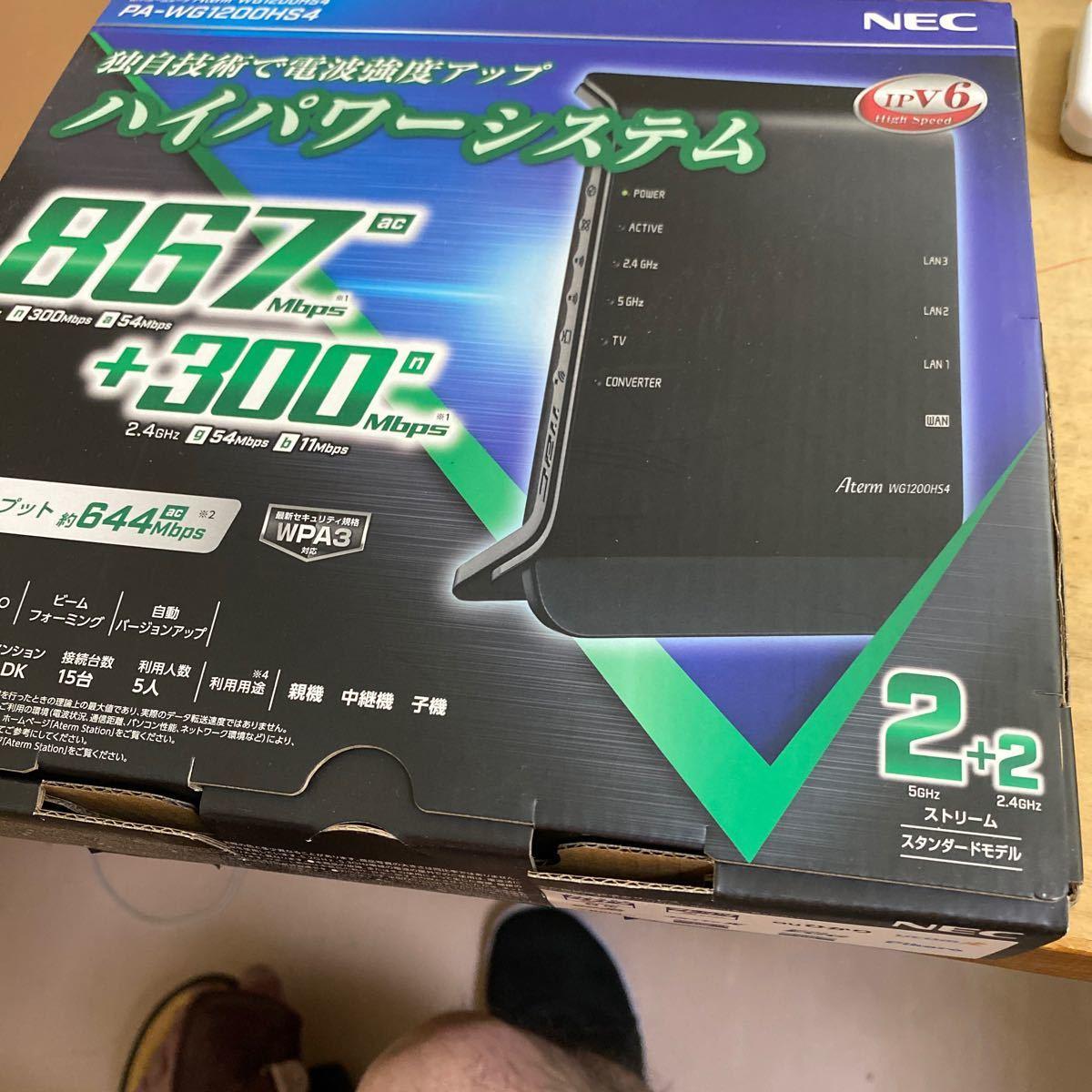 NEC PA-WG1200HP4 無線LAN Wi-Fiルーター[値下】