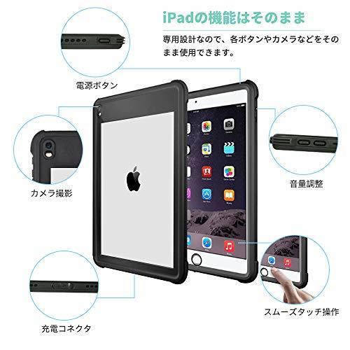 T-Ming-Kai 10.5インチ iPad Pro 10.5 防水ケース アイパッドカバー IP68 防水規格 耐衝撃 軽量_画像3