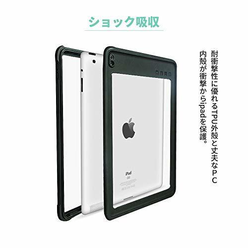T-Ming-Kai 10.5インチ iPad Pro 10.5 防水ケース アイパッドカバー IP68 防水規格 耐衝撃 軽量_画像4