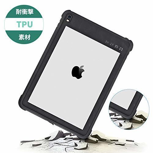 T-Ming-Kai 10.5インチ iPad Pro 10.5 防水ケース アイパッドカバー IP68 防水規格 耐衝撃 軽量_画像2