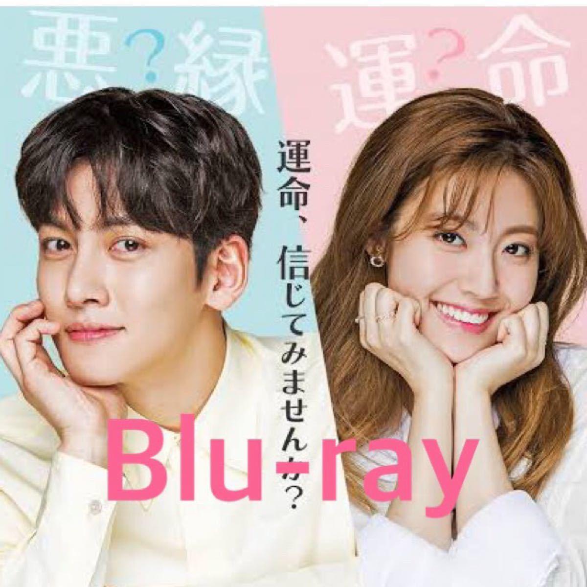 韓国ドラマ 怪しいパートナー Blu-ray