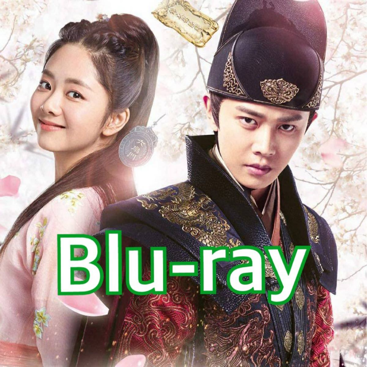 中国ドラマ 花様衛士・ロイヤルミッション Blu-ray