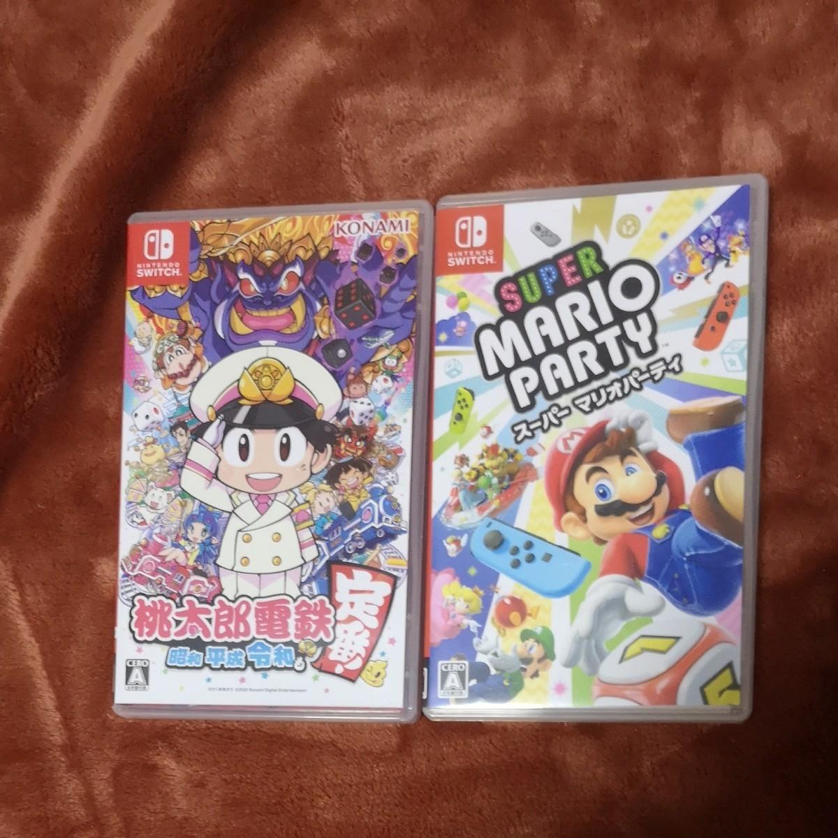 【Switch】 桃太郎電鉄 ~昭和 平成 令和も定番!~ スーパーマリオパーティ ニンテンドースイッチ