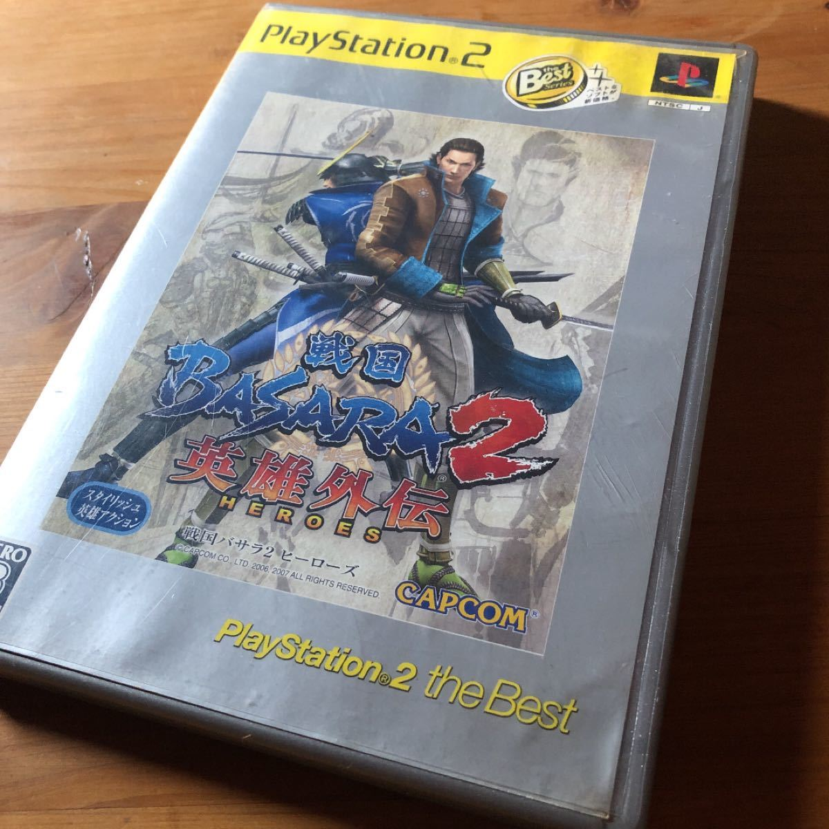 【PS2】 戦国BASARA2 英雄外伝(HEROES) [PlayStation2 the Best]