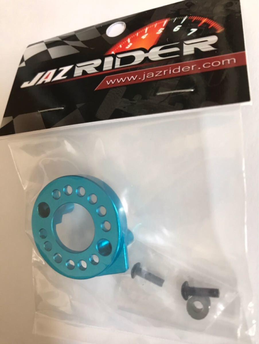 タミヤ TA01 TA02 DF01 マンタレイ トップフォース用 アルミモーターマウント ライトブルー