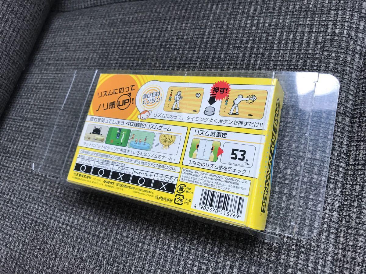 GBA ゲームボーイアドバンスソフト箱用保護ケース 3枚