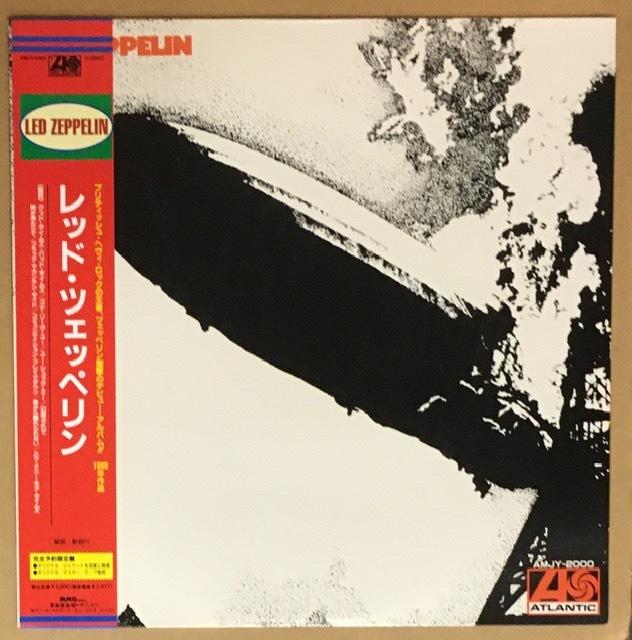 激レアLP/新品/完全予約限定盤/帯付き国内盤/Led Zeppelin I/Pink Floyd・Black Sabbath・King Crimson・Deep Purple・Yes・Uriah Heep関連