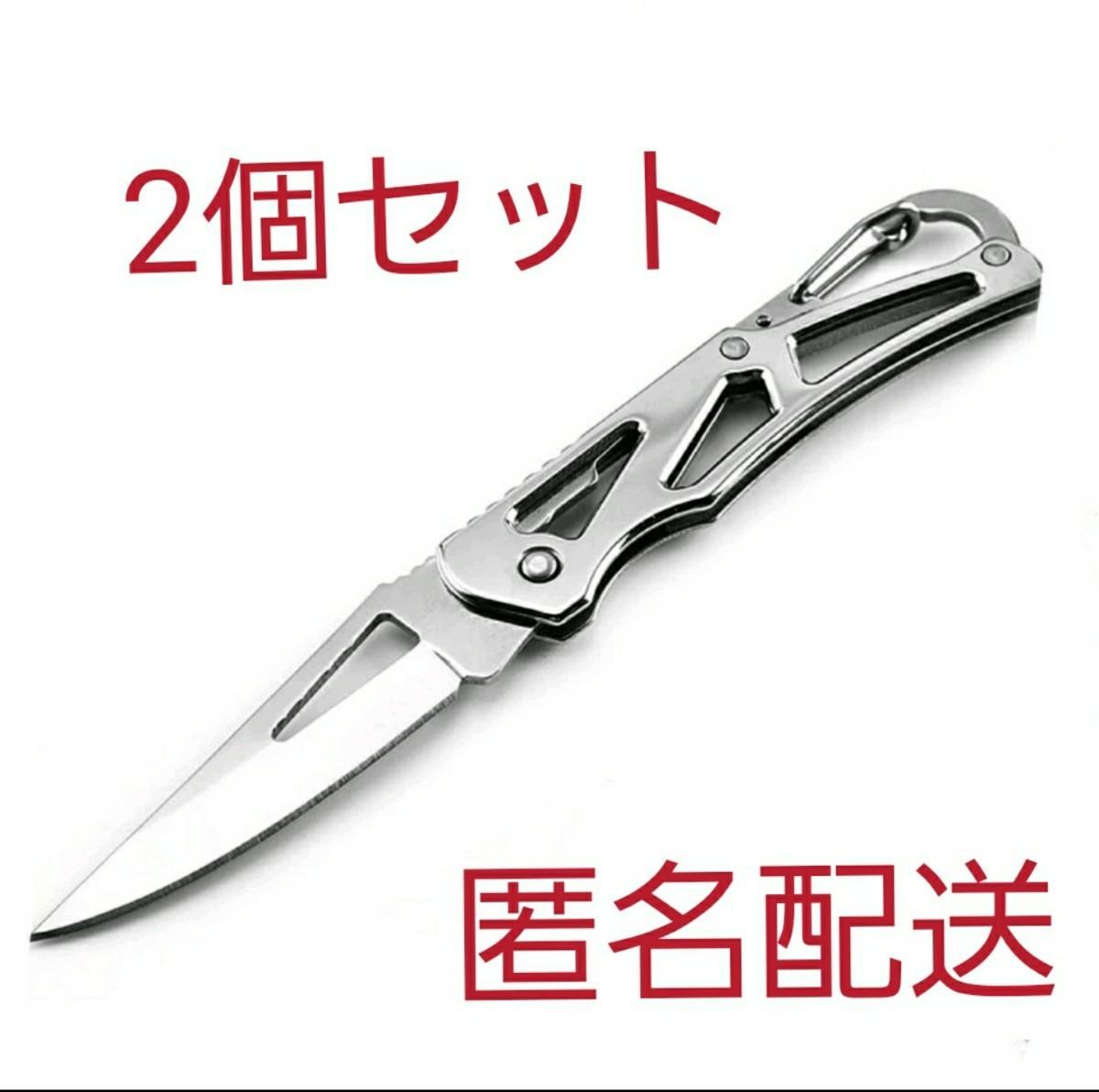 ナイフ 折り畳み 釣り アウトドア キャンプ バーベキュー