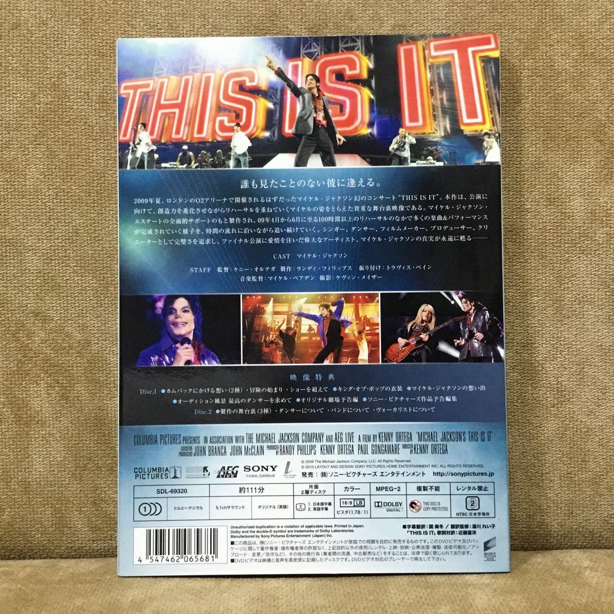 DVD   マイケル・ジャクソン THIS IS IT デラックス・コレクターズ・エディション