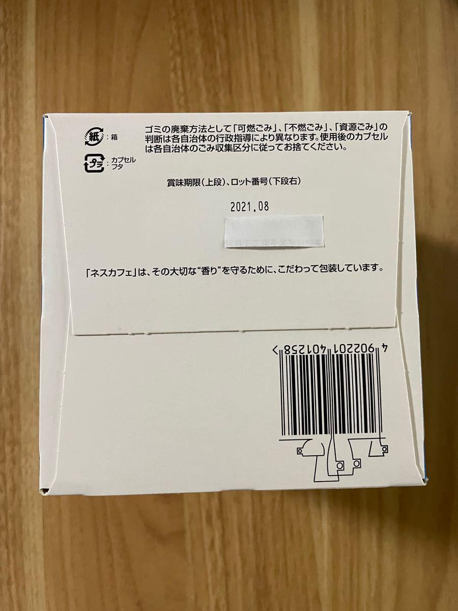 ネスカフェ ドルチェグスト アイスコーヒーブレンド16カプセル×12箱