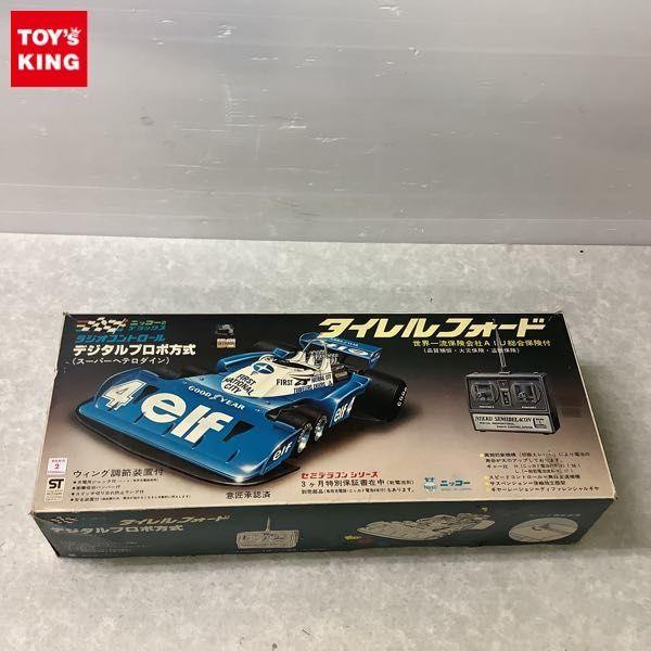 1円~ 欠品 NIKKO セミデラコン タイレル フォード / ニッコーのデラックスRC デジタルプロポ方式(スーパーヘテロダイン)