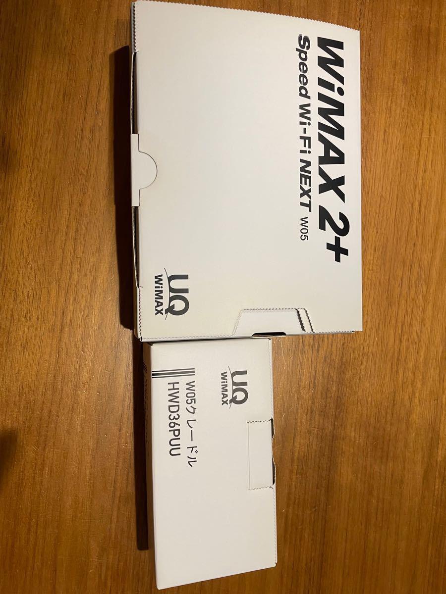 WiMAX2+ Speed WiーFi NEXT W05 本体 + クレードル HWD36PUU