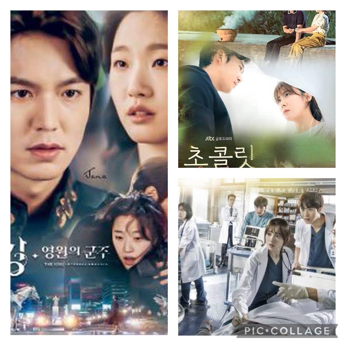 韓国ドラマ  3作セットブルーレイ