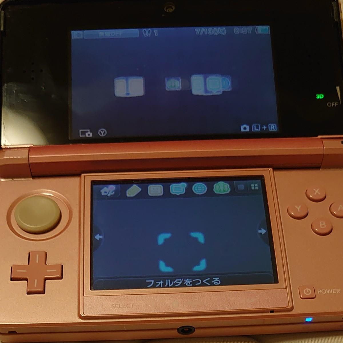 ニンテンドー3DS本体 ピンク 任天堂