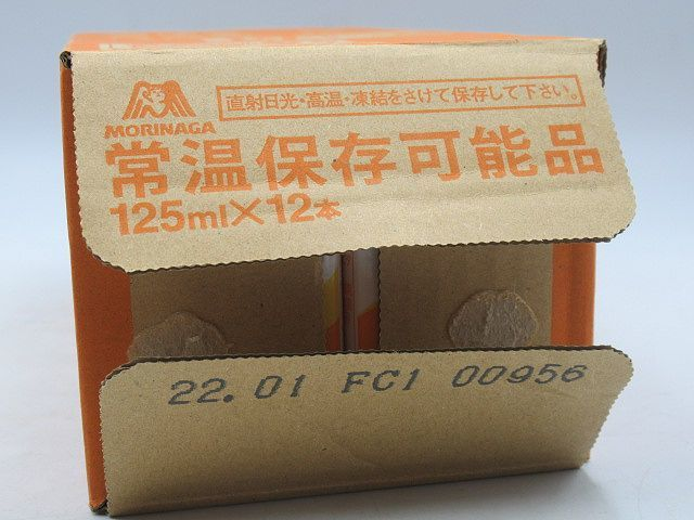 ◆森永製菓 おいしいコラーゲンドリンク 125ml×12本入 常温保存可能品 レモン味 コラーゲン ペプチド 賞味期限2022.01 潤い・関節・骨に◆_画像6