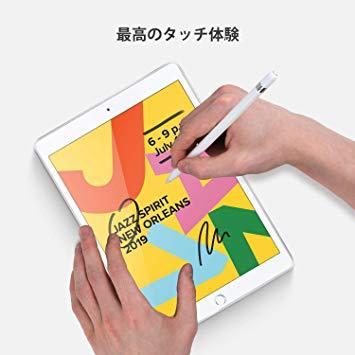 10.2 inch 【ガイド枠付き】Nimaso iPad 10.2 ガラスフィルム iPad 7世代 (2019) フィルム _画像5