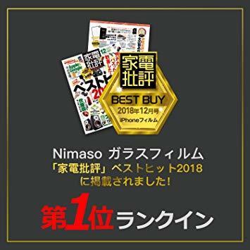 10.2 inch 【ガイド枠付き】Nimaso iPad 10.2 ガラスフィルム iPad 7世代 (2019) フィルム _画像7