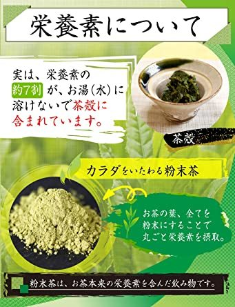 殿の朝 粉末 緑茶 パウダー お茶 国産 オーガニック 有機栽培 JAS認定 (100g)_画像3