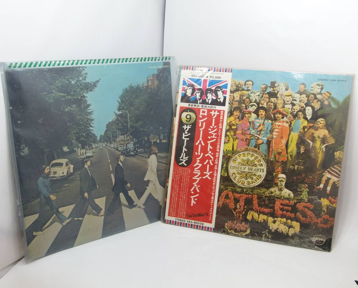 [ジャンク] ビートルズ The Beatles サージェント・ペパーズ ロンリー・ハーツ・クラブ・バンド アビイ・ロード LP レコード 2枚 セット_画像1