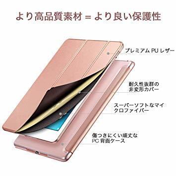 新品ESR iPad Mini 5 2019 ケース 軽量 薄型 PU レザー スマート カバー 耐衝撃 傷防止 クCL17_画像2