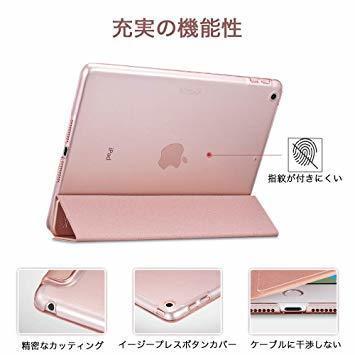新品ESR iPad Mini 5 2019 ケース 軽量 薄型 PU レザー スマート カバー 耐衝撃 傷防止 クCL17_画像3
