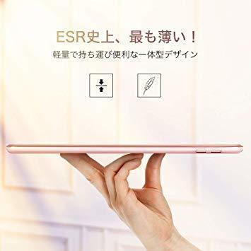 新品ESR iPad Mini 5 2019 ケース 軽量 薄型 PU レザー スマート カバー 耐衝撃 傷防止 クCL17_画像6
