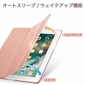 新品ESR iPad Mini 5 2019 ケース 軽量 薄型 PU レザー スマート カバー 耐衝撃 傷防止 クCL17_画像4